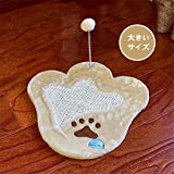 猫畳 カーペット円形 35/45cm×35/45cm マット 爪とぎ 敷物 ベッド用品  綿毛 (L)