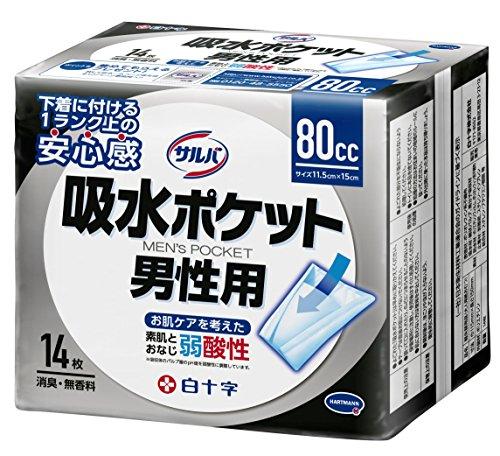 サルバ 吸水ポケット 男性用 80cc 14枚入 【尿モレが少し気になる方】