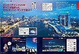 10 地球の歩き方 Plat シンガポール (地球の歩き方ぷらっと10)の表紙