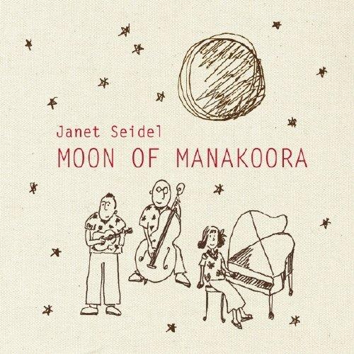 マナクーラの月