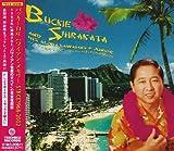 バッキー白片 ハワイアン・メモリー SINCE1968~2002