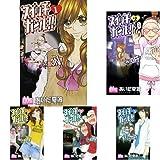 スイッチガール!! コミック 全25巻完結セット