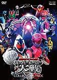 仮面ライダー×スーパー戦隊 スーパーヒーロー大戦 コレクターズパック【DVD】