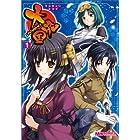マジキュー4コマ 大帝国 (1) (マジキューコミックス)