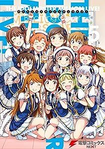 アイドルマスター ミリオンライブ! Blooming Clover 5 (電撃コミックスNEXT)