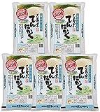 みのライス 【 精米 】 富山県産となみ野米てんたかく 25Kg(5kg×5) 平成28年度産