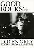 GOOD ROCKS!(グッド・ロックス) Vol.76