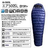 イスカ(ISUKA) 寝袋 エア 500SL ロイヤルブルー[最低使用温度-6度] 画像