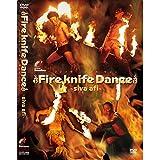 ファイヤーナイフダンス SIVA AFI[DVD]