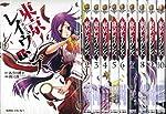 東京レイヴンズ コミック 1-10巻セット (カドカワコミックス・エース)