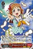 """ヴァイスシュヴァルツ """"青空Jumping Heart""""高海 千歌(RR) ラブライブ!サンシャイン!!(LSS/W45) / ヴァイス / LSS/W45-035"""