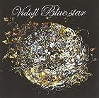 Blue star(初回盤)(DVD付)(在庫あり。)