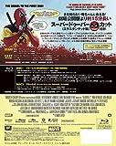 【Amazon.co.jp限定】デッドプール2 ブルーレイ版スチールブック仕様 [Blu-ray]