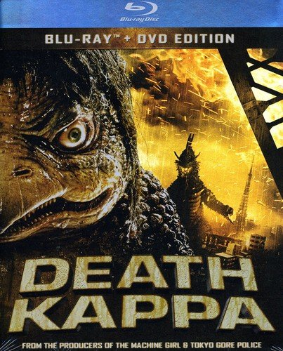Death Kappa/ [Blu-ray] [Import]