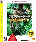 アンチャーテッド エル・ドラドの秘宝 PLAYSTATION 3 the Best - PS3