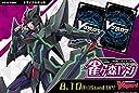 カードファイト ヴァンガード トライアルデッキ第4弾 雀ヶ森レン VG-V-TD04