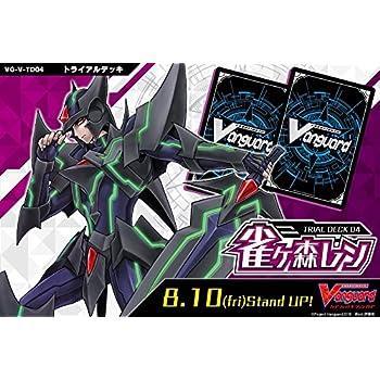 カードファイト!! ヴァンガード トライアルデッキ第4弾 雀ヶ森レン VG-V-TD04
