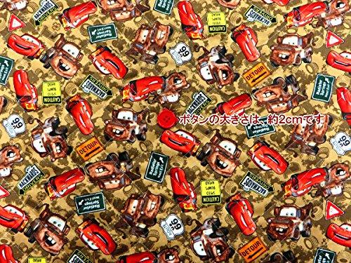 カーズナップサックの手作り材料セット(作り方付き)(ご注文時、ヒモの色をお選びください)(画像に詳細説明)