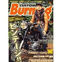 CUSTOM Burning (カスタムバーニング) 2009年 01月号 [雑誌]