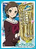 きゃらスリーブコレクション マットシリーズ 「響け!ユーフォニアム」 加藤 葉月 (No.MT148)