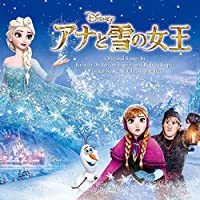 Let It Go / Idina Menzel