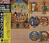 Lizard by King Crimson (2008-03-26)