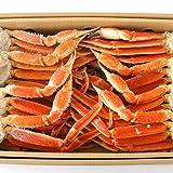 天然 本ズワイガニ足 3L-4Lサイズ ボイルずわい蟹 3kg
