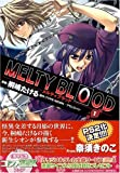 MELTY BLOOD (1) (カドカワコミックスAエース)