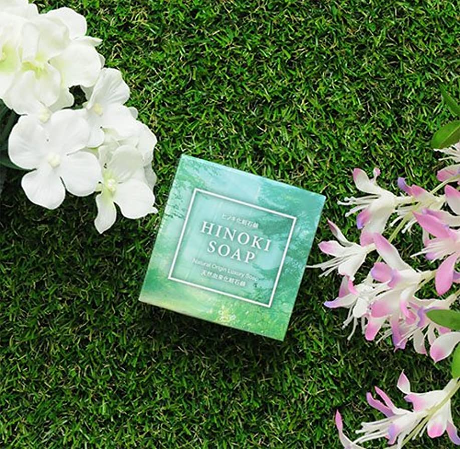 羊飼い代表するコンデンサーHINOKI Soap 天然由来 ひのき 化粧石鹸 (天然由来)‐KH092276