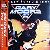 Rockin' Every Night (Live in Japan) [Analog]