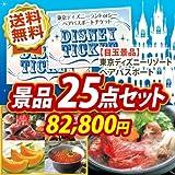 【目玉:東京ディズニーリゾートペアパスポートチケット】《特大A3パネル》 25点セット