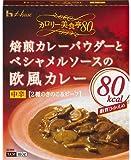ハウス カロリー美食亭80 焙煎カレーパウダーとベシャメルソースの欧風カレー 180g