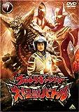 ウルトラギャラクシー 大怪獣バトル 7[DVD]