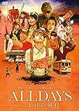ALLDAYS 二丁目の朝日[DVD]