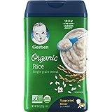 Gerber Organic Cereal Rice, 227g