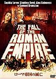 ローマ帝国の滅亡 [DVD] 画像