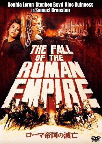 ローマ帝国の滅亡 [DVD]の詳細を見る