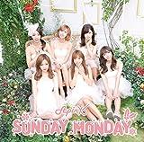 SUNDAY MONDAY -Japanese Ver.-(初回生産限定盤B)(CD+DVD) (デジタルミュージックキャンペーン対象商品: 200円クーポン)