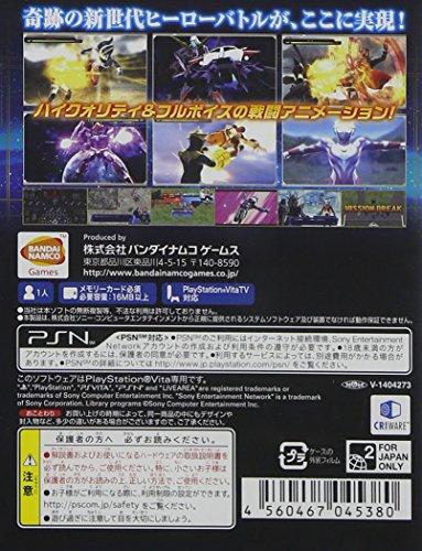 スーパーヒーロージェネレーション - PS Vita