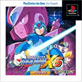 ロックマンX6 PlayStation the Best for Family
