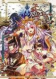 平安幻想夜話 鵺鏡 サプリメント 虚宮 (Role&Roll RPG)