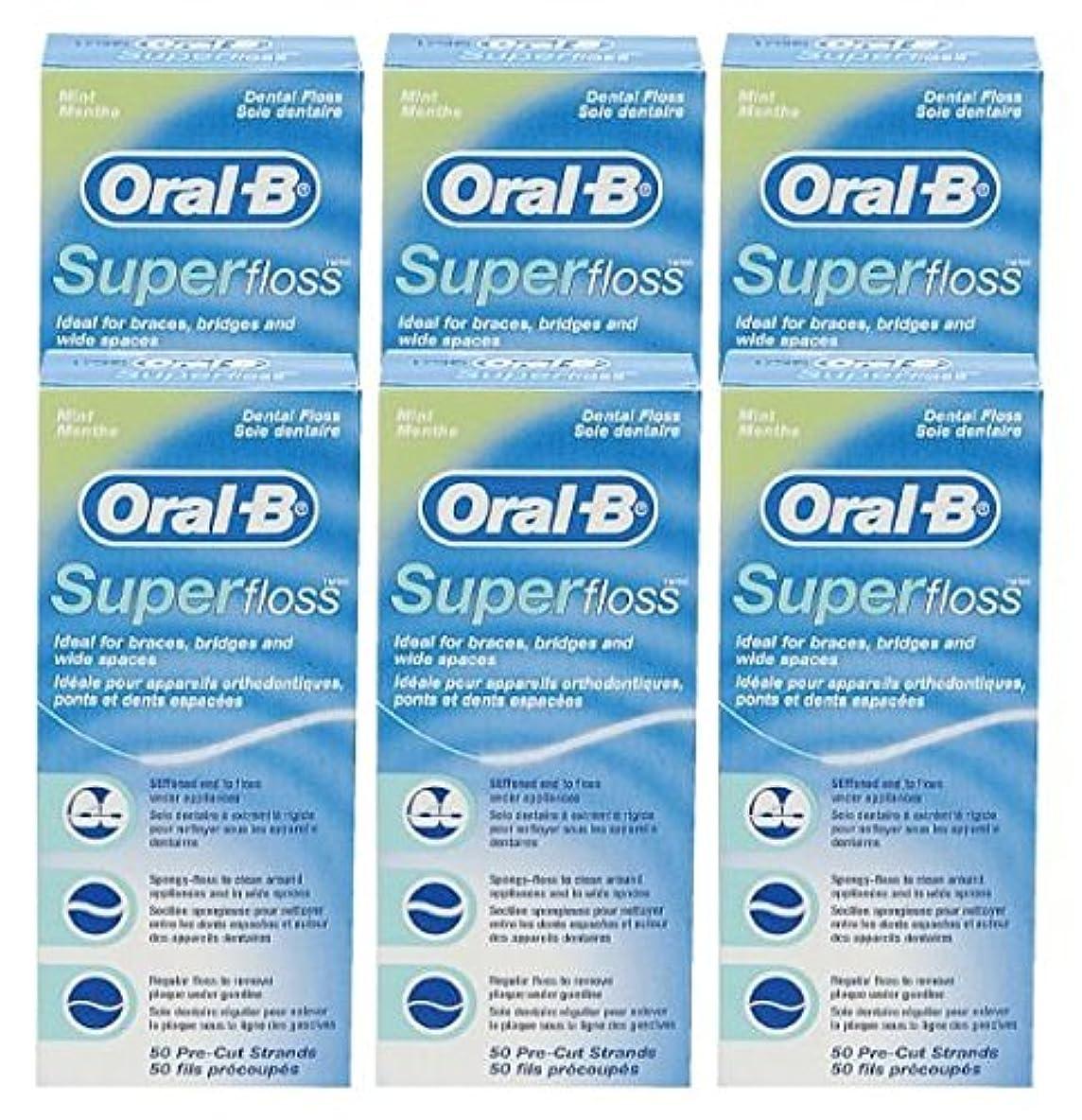 くびれたストレスの多い後ろにオーラルB スーパーフロス ミント Oral-B Super floss 50本 × 6個