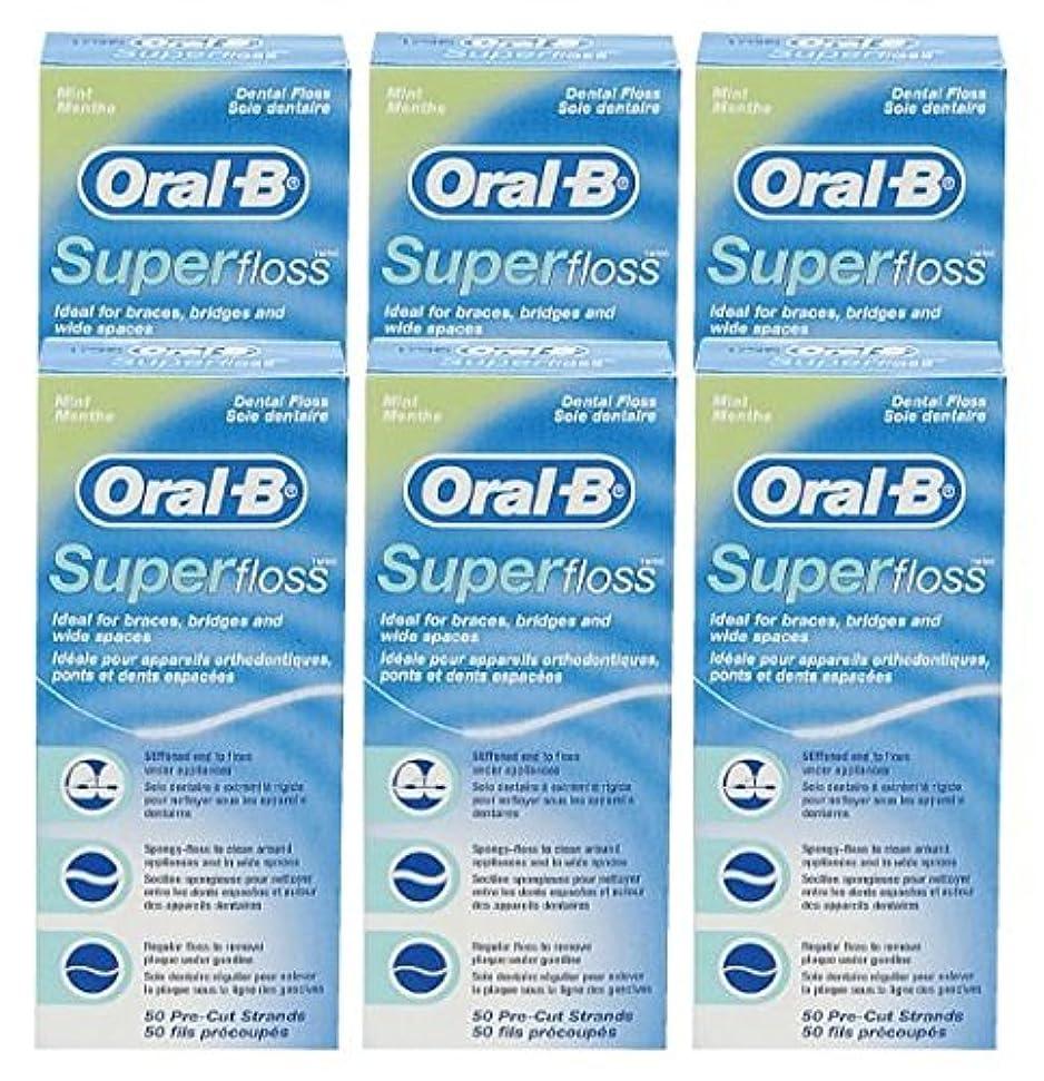 きょうだい瞬時にかみそりオーラルB スーパーフロス ミント Oral-B Super floss 50本 × 6個