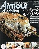 Armour Modelling 2015年 11 月号 [雑誌] 画像