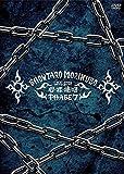 【Amazon.co.jp限定】森久保祥太郎 LIVE TOUR 2018 心・裸・晩・唱 ~PHASE7~ DVD  (2L判ブロマイド付)