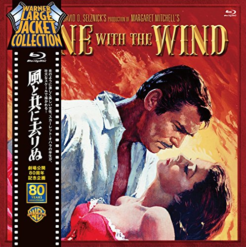 【Amazon.co.jp限定】LPジャケット仕様 風と共に去りぬ 劇場公開80周年記念企画(WARNER LARGE JACKET COLLECTION) [Blu-ray]