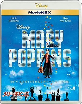 メリー・ポピンズ 50周年記念版 MovieNEX [ブルーレイ+DVD+デジタルコピー(クラウド対応)+MovieNEXワールド] [Blu-ray]