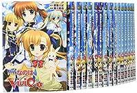 魔法少女リリカルなのはViVid コミック 1-17巻セット (カドカワコミックス・エース)