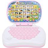 パソコンおもちゃ 多機能 数学 英語 中国語 知育玩具 早期教育 学習おもちゃ 子供 キッズ ベビー 赤ちゃん 出産祝い プレゼント ギフト 贈り物