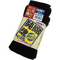 関西ファッション連合 純綿魂5本指ブラック 4足組 S-278
